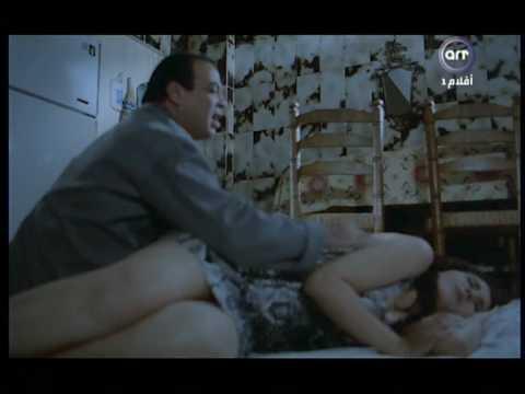 وفاء عامر وهى نائمه.mpg