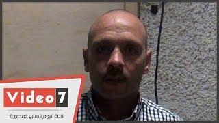 بالفيديو.. مواطن يستغيث بالداخلية:«ابن شقيقى يريد قتلى ويهددنى بالسلاح»