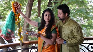 Laal Ishq | Marathi Movie | Swapnil Joshi's | Anjana Sukhani | Sanjay Leela Bhansali