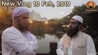 [10 Feb, 2019] Mufti Tariq Masood New Vlog @ Hong Kong | Islamic Group