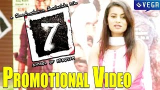 7(Seven)  Movie Promotional Channel Video || #3 ||  Latest Sandalwood Movie 2015
