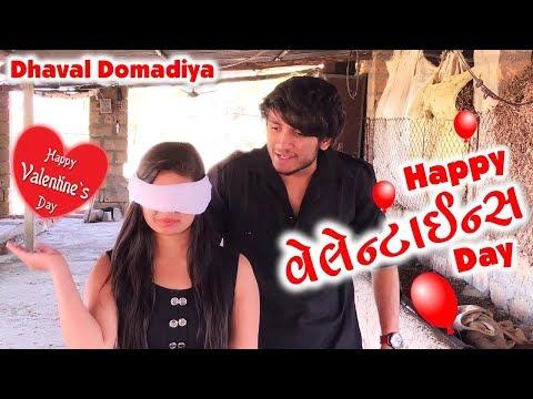 Xxx Mp4 Happy Valentine S Day Dhaval Domadiya 3gp Sex