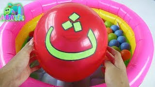 Learning Letters Arabic Alphabet with Balloon For Children and Kids | Abata Channel