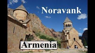 Armenia/Yerevan (To Noravank)  Part 18