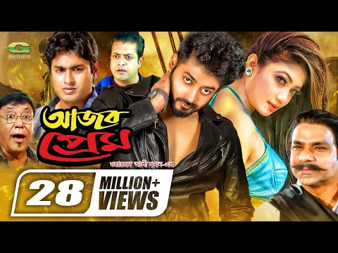 Xxx Mp4 Ajob Prem HD1080p Anchol Bappi Joy Jebin Bangla Hit Cinema 3gp Sex
