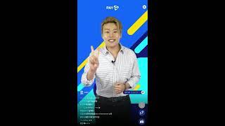 [페이큐][148회] 상식과 지식을 믹스해 뽜써요!!! (7/28, 21:00)