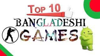 Top 10 Best Bangladeshi Android Games| সেরা ১০ টি বাংলাদেশি এনড্রয়েড গেম|