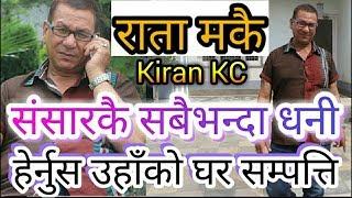 हाँस्य कलाकार राता मकै..बिल गेट्स भन्दा धनीCHHAKKA PANJA 2 Kiran KC Interview deepak raj giri  deepa
