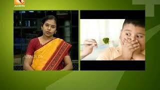ആരോഗ്യ വാർത്തകൾl Amrita TV   Health News : Malayalam  31st July 18