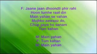 Jaane Jaan Dhoondata Phir Raha  - Jawani Diwani - Full Karaoke