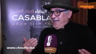 الفنان محمد الشوبي يعبر بصمت وبهذه الطريقة  رد على منتقديه
