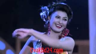 Prem Nodite Vese Full Video   Jor Kore Valobasha Hoy Na 2015 HD   OvakBd24 com