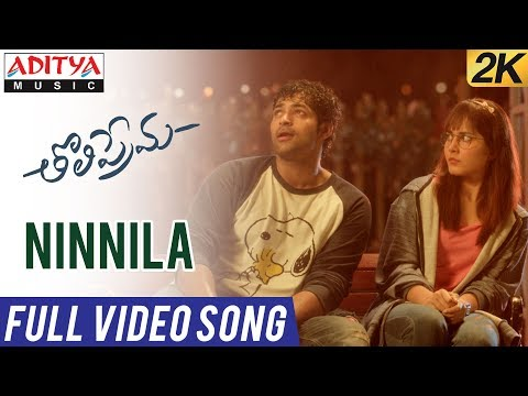 Xxx Mp4 Ninnila Full Video Song Tholi Prema Video Songs Varun Tej Raashi Khanna SS Thaman 3gp Sex