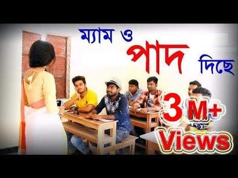 Xxx Mp4 New Bangla Funny Video Fart Fact Faporbazz Tv 3gp Sex
