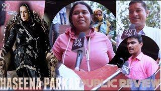 Haseena Parkar Movie Public Review   First Day First Show   Public Talk   Shraddha Kapoor   99 Reels