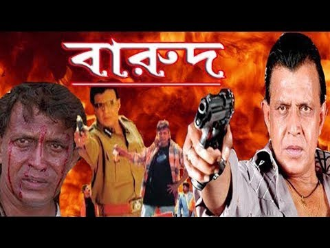 Xxx Mp4 Bengali Super Hit Action Movie Barood Mithun Chakraborty Rajatava Dutt 3gp Sex