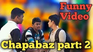 New Bangla Funny Video | Chapabaz part 2 | We Are The Poltibuz | Bangla fun | Best Funny Video