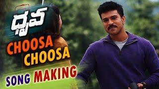 Choosa choosa Song Making  || Dhruva Making Video || Ram Charan , Rakul Preet, Hiphop Tamizha