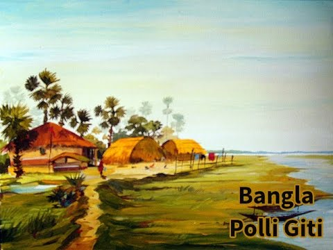 Best Of Polli Geeti 1. Over 2 hours.(বেস্ট অফ পল্লী গীতি ১)