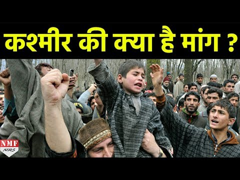 Xxx Mp4 आखिर Jammu Kashmir के लोगों की क्या है Indian Govt से मांग 3gp Sex