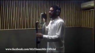 Qasida 13 rajab 2016 by Mir hassan Mir New album  kalam