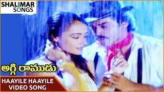 Aggiramudu Movie || Haayile Haayile Video Song || Venkatesh, Gouthami, Amala || Shalimar Songs