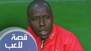 قصة علي ضياء اشهر نصاب بتاريخ الدوري الانجليزي | (قصة لاعب) #05