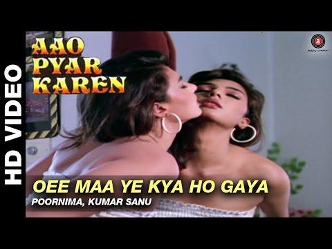 Xxx Mp4 Oee Maa Ye Kya Ho Gaya Aao Pyaar Karen Poornima Kumar Sanu Saif Ali Khan Amp Shilpa Shetty 3gp Sex
