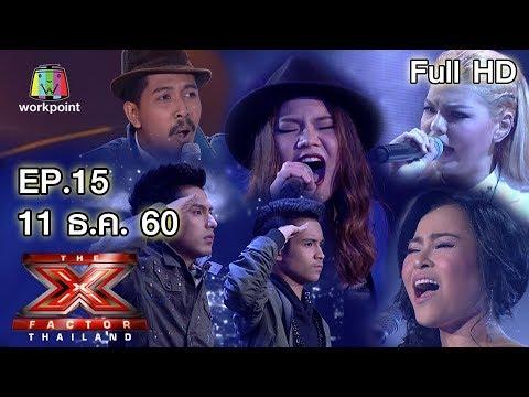 Xxx Mp4 The X Factor Thailand EP 15 รอบ Semi Final สัปดาห์ที่สี่ 11 ธ ค 60 Full HD 3gp Sex