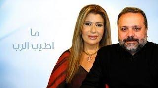 طريق التوبة - 21 حزيران 2012
