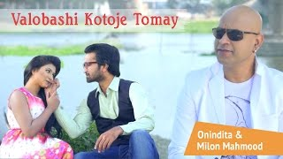 Milon Mahmood, Onindita Shahnaaz - Valobashi Koto Je Tomay | New Music Video 2017