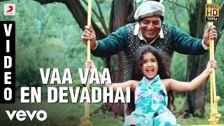 Abhiyum Naanum - Vaa Vaa En Devadhai Video   Prakash Raj, Trisha   Vidyasagar