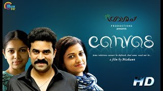 Canvas | Malayalam Short Film | Vijay Babu, Anjali Nair, NP Nisa | Nishant Pillai | Official