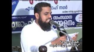 Edavanna Mugamugham part 4