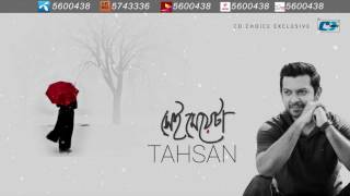 Shei Mayeta By Tahsan | Bangla Hit Songs 2016