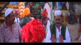 trailer of  Zed Plus 2014 Hindi Movies