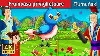 Frumoasa privighetoare   Povesti pentru copii   Romanian Fairy Tales