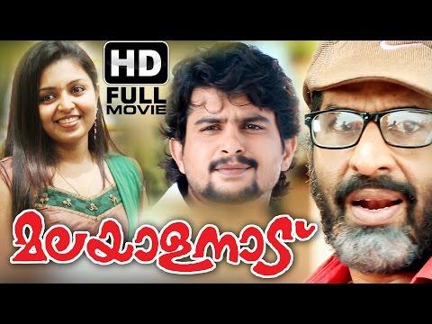 Malayalanadu Full Length Malayalam Movie | Latest Full Malayalam Movie |