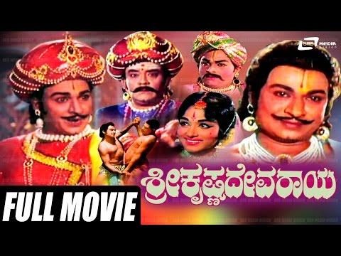 Xxx Mp4 Sri Krishnadevaraya – ಶ್ರೀ ಕೃಷ್ಣದೇವರಾಯ Kannada Full HD Movie Ing Dr Rajkumar Bharathi Jayanthi 3gp Sex