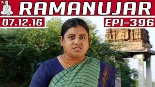 Ramanujar | Epi 396 | 07/12/2016 | Kalaignar TV
