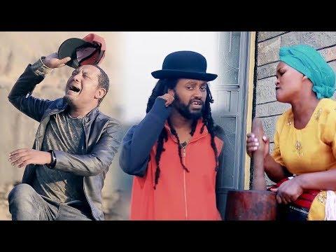 Xxx Mp4 Abbaashumbee Fi Lij Yaareed Amma Garuu Hin Dandeenyee NEW 2018 Oromo Music 3gp Sex