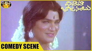Rajendra Prasad In Lady Getup Comedy Scene || Vivaha Bhojanambu Movie || Rajendra Prasad, Ashwini ||