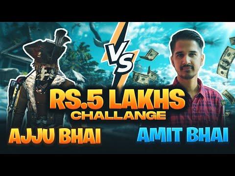 RS 5 Lakh Challenge Ajjubhai vs Amitbhai Desi Gamer Who Will Win Garena Free Fire
