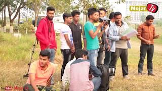 Bangla Natok 2016 |  নিলয় জঙ্গলে কি করে ? | behind the scenes EP 3 | Mojar Tv