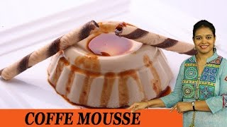 Coffee Mousse - Mrs Vahchef