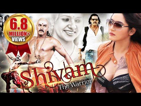 Ram Shivam 2015 Telugu Movie MP3 Songs, Jukebox Listen Online