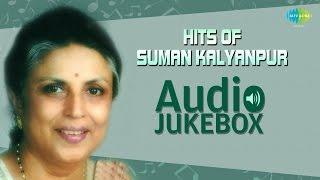 Hits of Suman Kalyanpur | Popular Gujarati Songs | Audio Jukebox