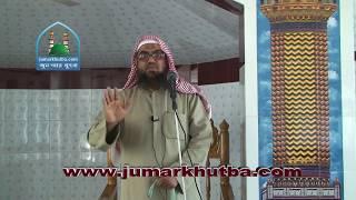 Nastikbadh O Islam by Sheikh Amanullah Madani