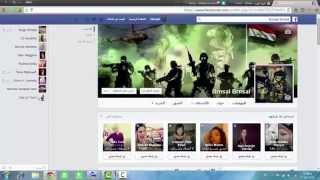 تاكيد حساب فيس بوك بدون هوية وعدم تعطيله ابدآ عن طريق موقع فرنسي 2015