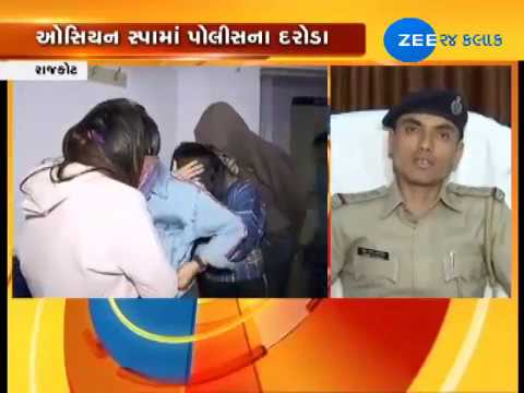 Xxx Mp4 Rajkot Raid At Ocean Spa Owner 4 Thailand Girls Detained Zee 24 Kalak 3gp Sex